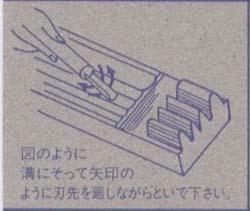 研ぎ 方 刀 彫刻